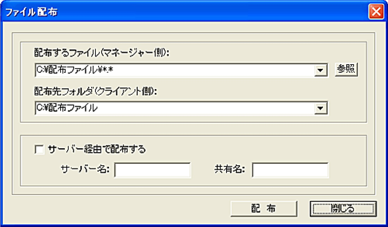 ファイル・フォルダ操作