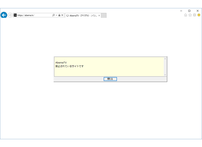 ファイルやフォルダに指定のアプリケーションからしかアクセスできないようにする